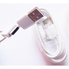 Запчасти Huawei: USB кабель Type-C белый