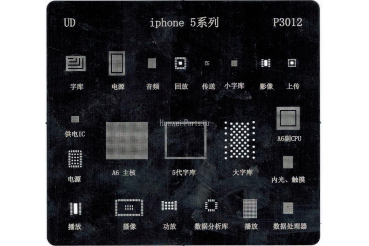 Запчасти Huawei: BGA трафарет Iphone 5 (p3012)