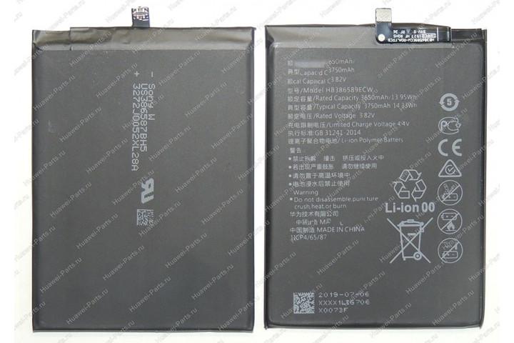 Запчасти Huawei: Аккумулятор HB386590ECW Huawei Honor 8X / 9X Lite