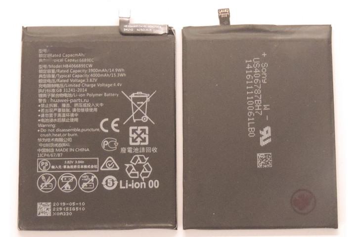 Аккумулятор HB406689ECW для Huawei Y7 2017/Y9 2018/Y7 2019/Honor 8C