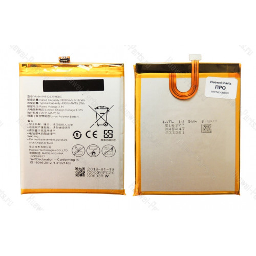 Запчасти Huawei: Аккумулятор Huawei Honor 4C Pro HB526379EBC