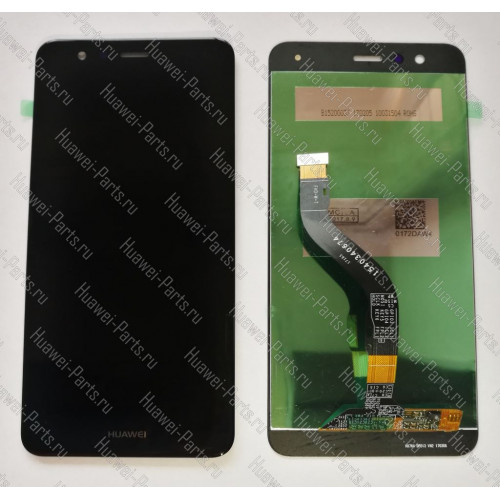 Запчасти Huawei Meizu Дисплей с тачскрином Huawei P10 Lite синий