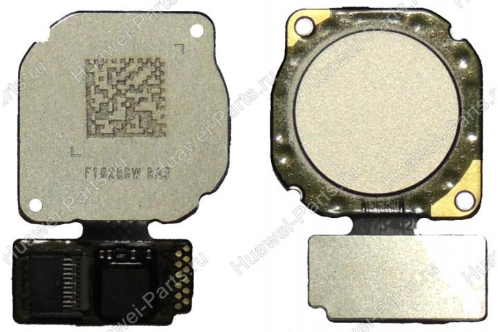 Запчасти Huawei: Сканер отпечатка пальца Huawei P20 Lite золотой
