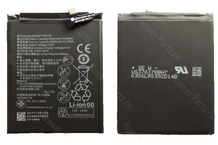 Запчасти Huawei: Аккумулятор HB396285ECW Huawei P20 / Honor 10