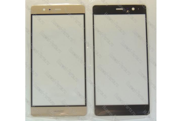 Запчасти Huawei: Стекло Huawei P9 Plus золотое