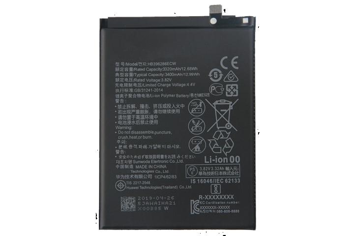 Аккумулятор HB396286ECW для Huawei Honor 10 Lite / Honor 10i / Honor 20 Lite / P smart 2019