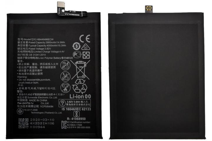 Аккумулятор для Huawei HB446486ECW P smart Z / Honor 9X / Honor 9X Premium / Y9s