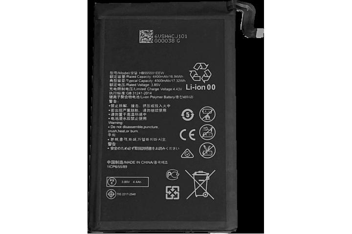 Аккумулятор для Huawei HB555591EEW Mate 30 Pro