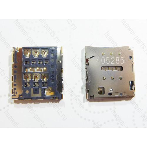 Запчасти Huawei: Держатель симкарты Huawei P6/X1/ Gionee ELIFE E7 (гнездо)