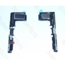 Запчасти Huawei Meizu Динамик Huawei P7 в корпусе с антенной