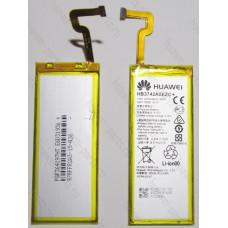 Оригинальный аккумулятор Huawei P8 lite (HB3742A0EZC+)