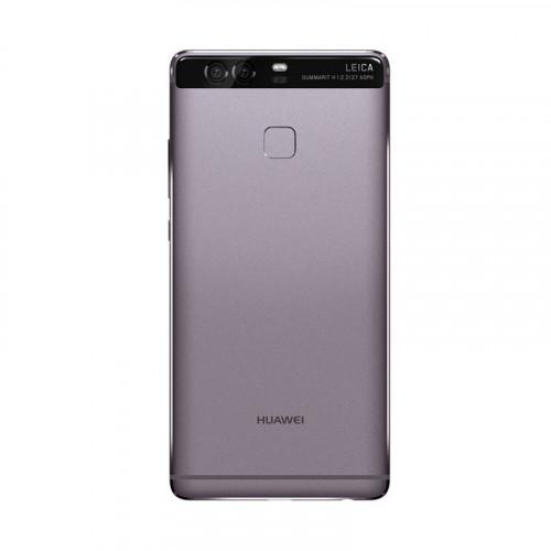 Запчасти Huawei: Корпус Huawei P9  серебристый/тёмный со сканером отпечатка пальца