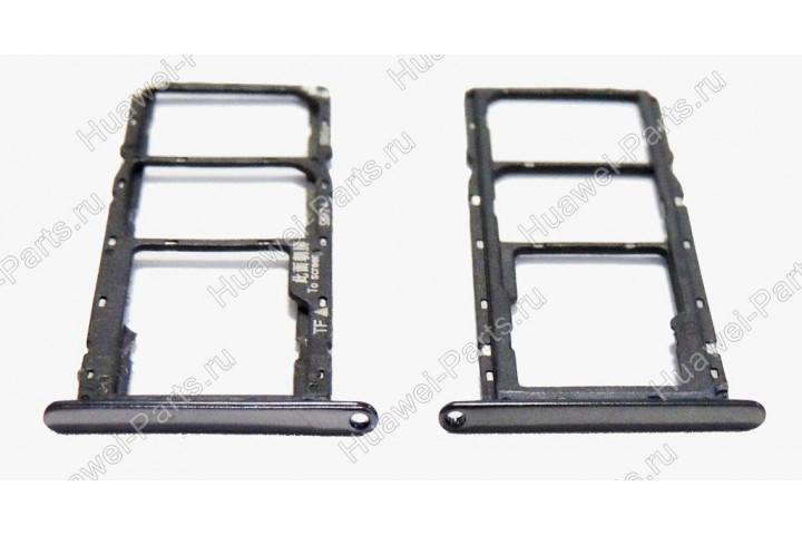 Запчасти Huawei: Лоток симкарт и карты памяти Huawei Honor 7A Pro / 7C чёрный